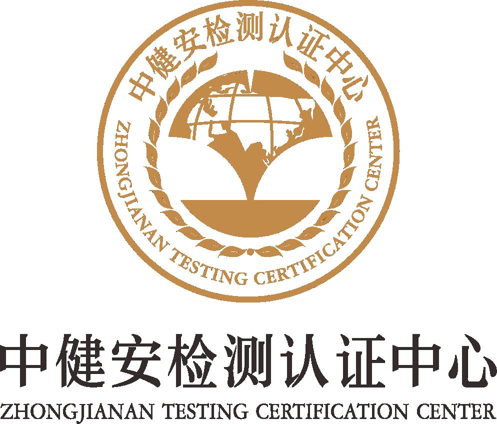 中健安logo 1.png